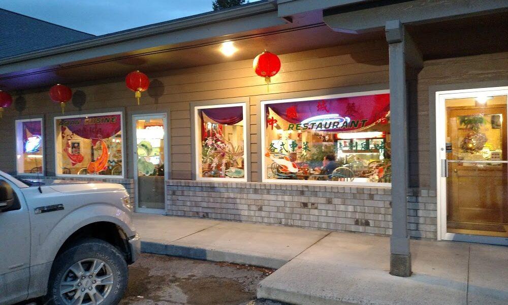 China Wall Restaurant